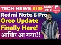 Redmi Note 5 Pro Oreo Update, Galaxy J8, Nokia Face Unlock, Google Neighbourly App, BSNL Yearly Plan
