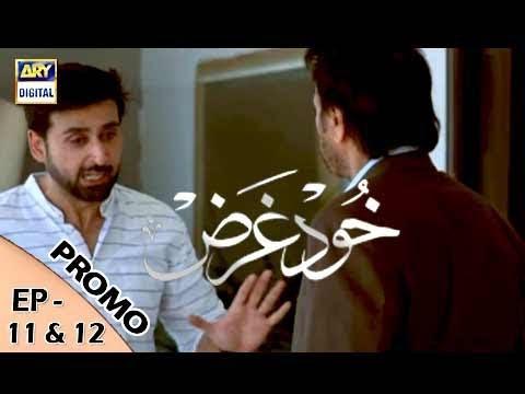 Download Youtube: Khudgarz Episode 11 & 12 ( Promo ) - ARY Digital Drama