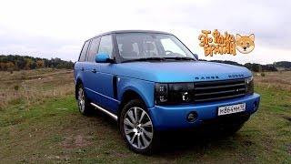 Range Rover Vogue 3 - реальная стоимость содержания