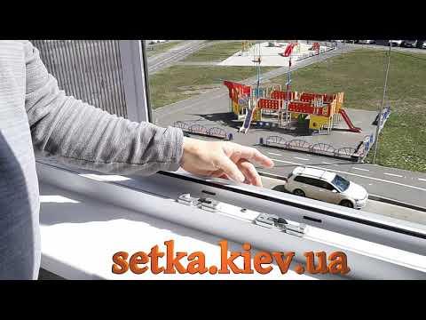 В Киеве купить Москитную сетку плиссе на окно