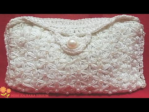 How to make crochet purse-2 in bangla, Crochet bag tutorial, হাতে বোনা কুশিকাটার ব্যাগ, হস্ত শিল্প