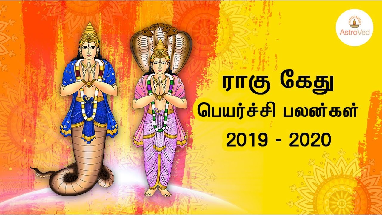 Rahu Ketu Transit 2019 to 2020 Predictions, Rahu Transiting to