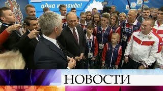 Одна из лучших систем противостояния допингу будет создана в России, заявил президент.