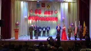 65 области +. Русское видео