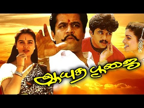 """Ayudha Poojai"" 