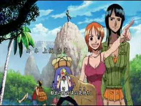 Jungle P-5050 ONE PIECE OPENING 9