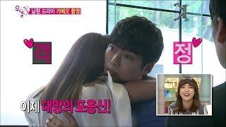【TVPP】Hong Jin Young - Happy Virus, 홍진영 - 촬영장 분위기 훈훈하게 만드는 애교 본능 @ We Got Married