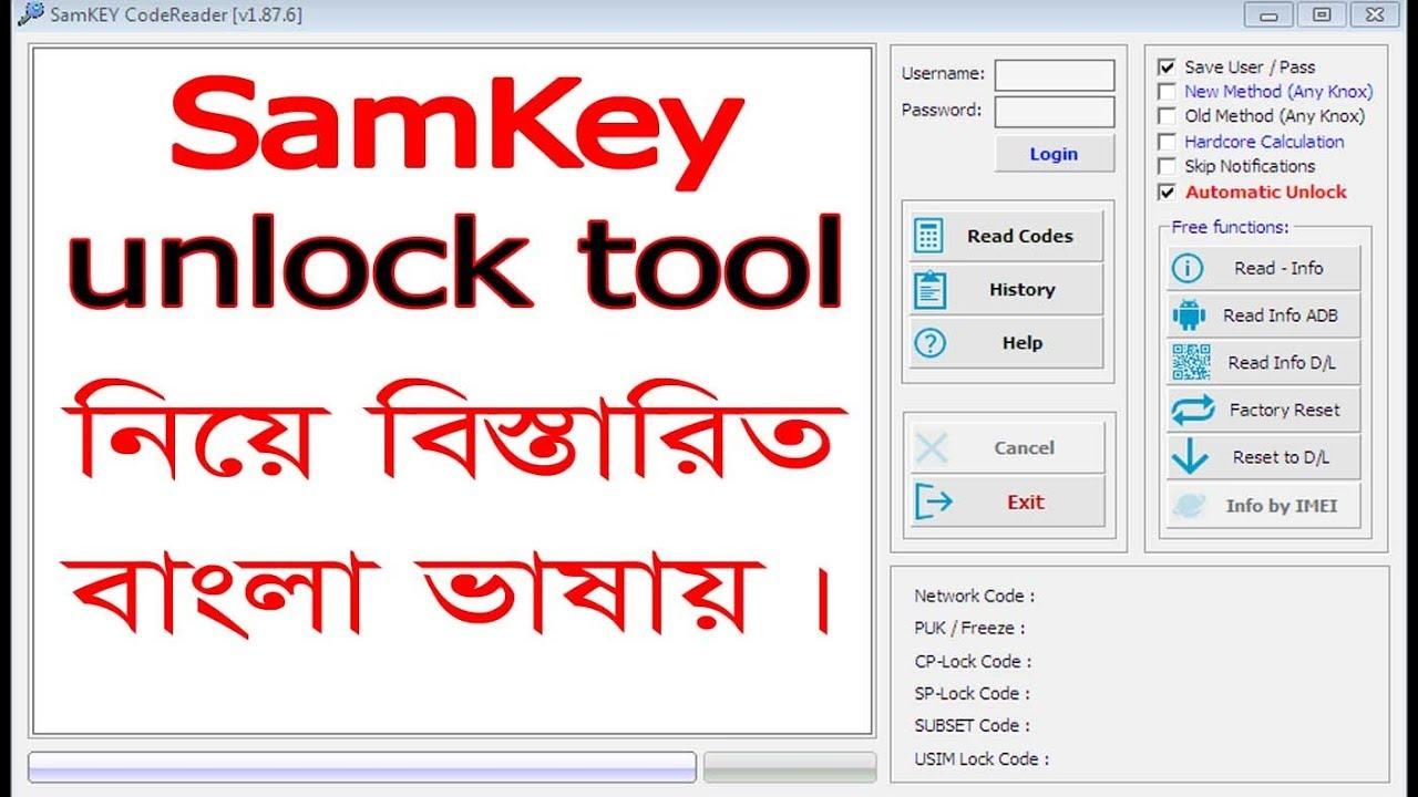 New ] Unlock All Samsung Phone With Samkey 2018 by Gsm Tech