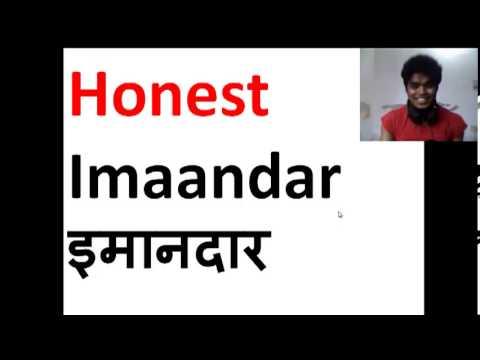 Hindi Adjective List 2