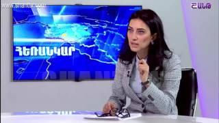 Հեռանկար/Herankar   Արփինե Հովհաննիսյան 23 03 2017