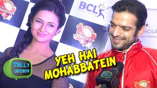 Raman Scared Of Ishita In Real Life | EXCLUSIVE INTERVIEW | Yeh Hai Mohabbatein