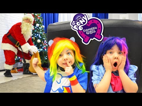 My little Pony Equestria girls vs Santa Claus in real life Twilight Sparkle and Rainbow Dash