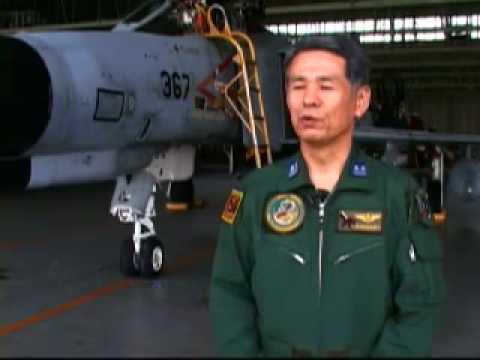 Seikan War, Japan Air Self Defense Force & US Air Force