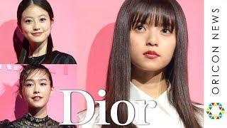 チャンネル登録:https://goo.gl/U4Waal モデルの桐谷美玲、鈴木えみ、...