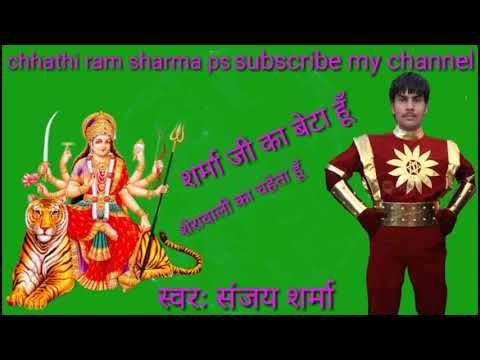 Sharma Ji Ka Beta Hun DJ Song