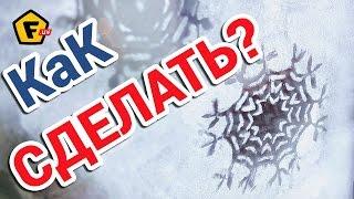 КАК УКРАСИТЬ ОКНА к НОВОМУ ГОДУ ✔ Как сделать иней и снежинки на стекле ✔ Оформление и декор(Здесь новогодние игрушки https://f.ua/shop/novyj-god/ Не знаешь как сделать иней и снежинки на стекле? В этом видео..., 2015-12-15T12:58:20.000Z)