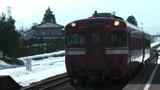 JR西日本高山線キハ58,の走行動画、乗車動画です