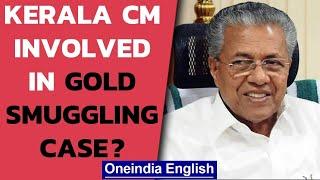 Kerala CM Pinarayi Vijayan faces heat in gold smuggling case | Oneindia News