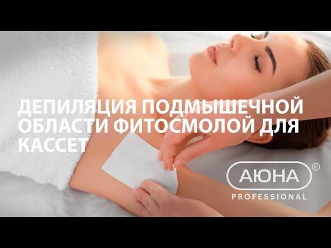 депиляция для чувствительной кожи
