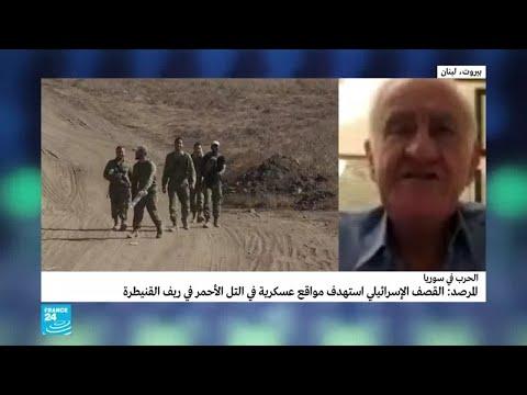 إسرائيل تعلن للمرة الأولى استهدافها للجيش السوري في غارات جوية  - نشر قبل 3 ساعة