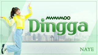 Mamamoo [마마무] - Dingga [딩가딩가] with VITAMIN NAYE [비타민 나예] K-P…
