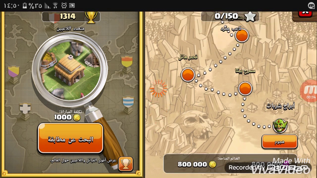 \Clash of clans:) 500 Wizard• vs •Town Hall Level 11 max /