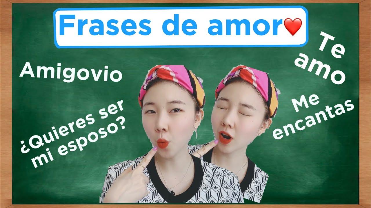 ¿te amo, amigovio en coreano?¡Frases románticas actuales!