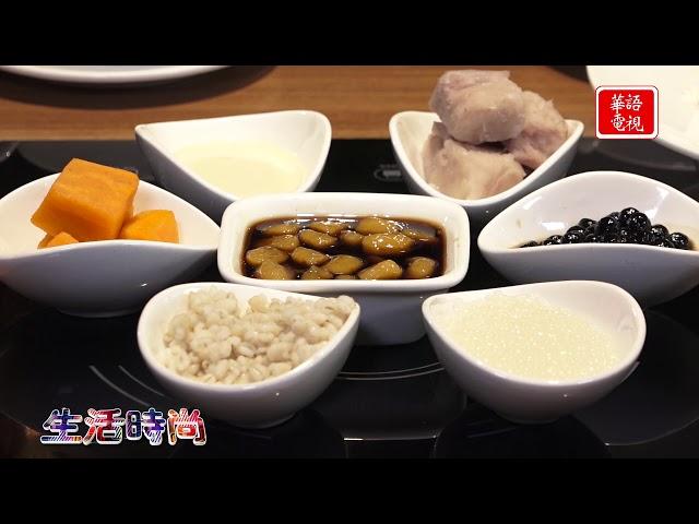 生活時尚 Modern Life - 牛火鍋 Niu Pot 第三集 (下)