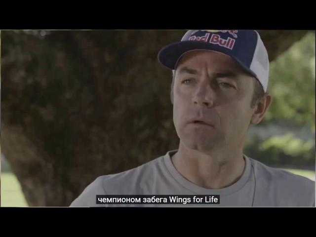 Toyota Fortuner в забеге Wings for Life World Run 2015