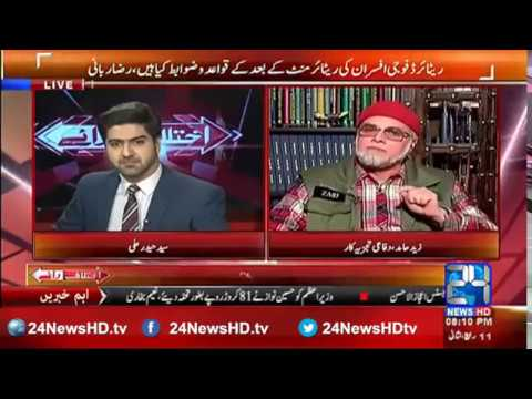 'Danda' of New Army Chief has started working, says Zaid Hamid