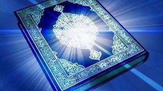 O Zbek Quron Tarjima 2 PORA 2 Tafsir 30 Pora To Liq