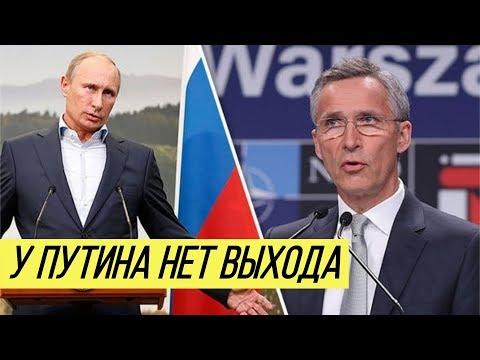 У России остался