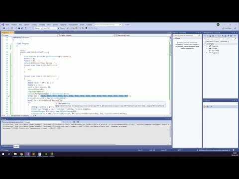 Программа для шифрования файлов на C#
