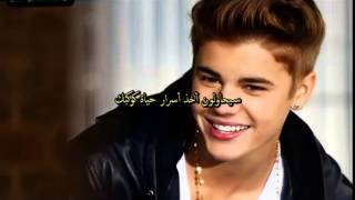 Justin Bieber Ft Lil Wayne Backpack مترجمة   YouTube
