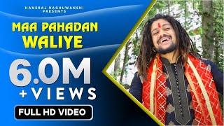 Maa Pahadan Waliye || Hansraj Raghuwanshi || Official Music Video || Navratri Special 2020
