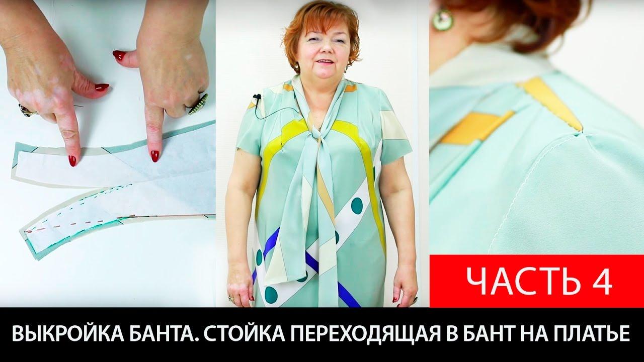 Как сделать выкройку блузки с коротким рукавом фото 291
