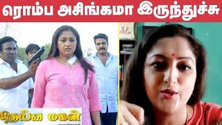 Deviamagal Anniyar Shocking Real Incident | Rekha