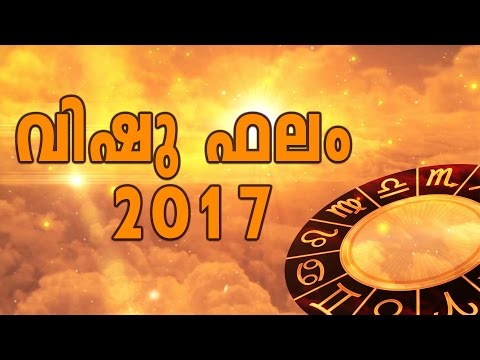 Vishu Phalam 2017 | Oneindia Malayalam