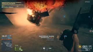 Как поиграть в Battlefield 4 на пиратке от Zlo Emu? новый сайт https