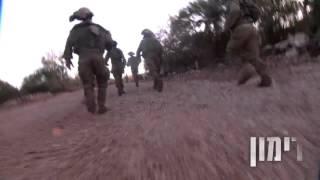 Israel News, IDF presents: The Commando Brigade
