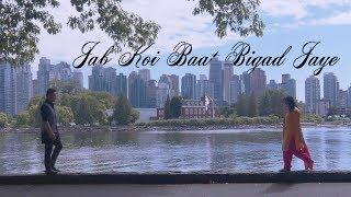 Jab Koi Baat Bigad Jaye | Sagar Bhatia | Cinematography