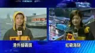 本港台 2008-09-23 (颱風黑格比)