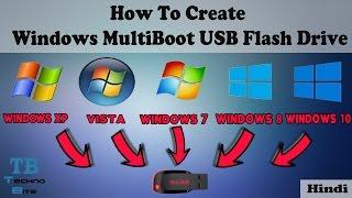 How to Create MultiBoot USB Flash Drive [Windows] [Hindi]