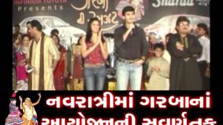 Tara Vina Shyam  Khelaiya   Non Stop Disco Dandia  Gujarati Garba Songs