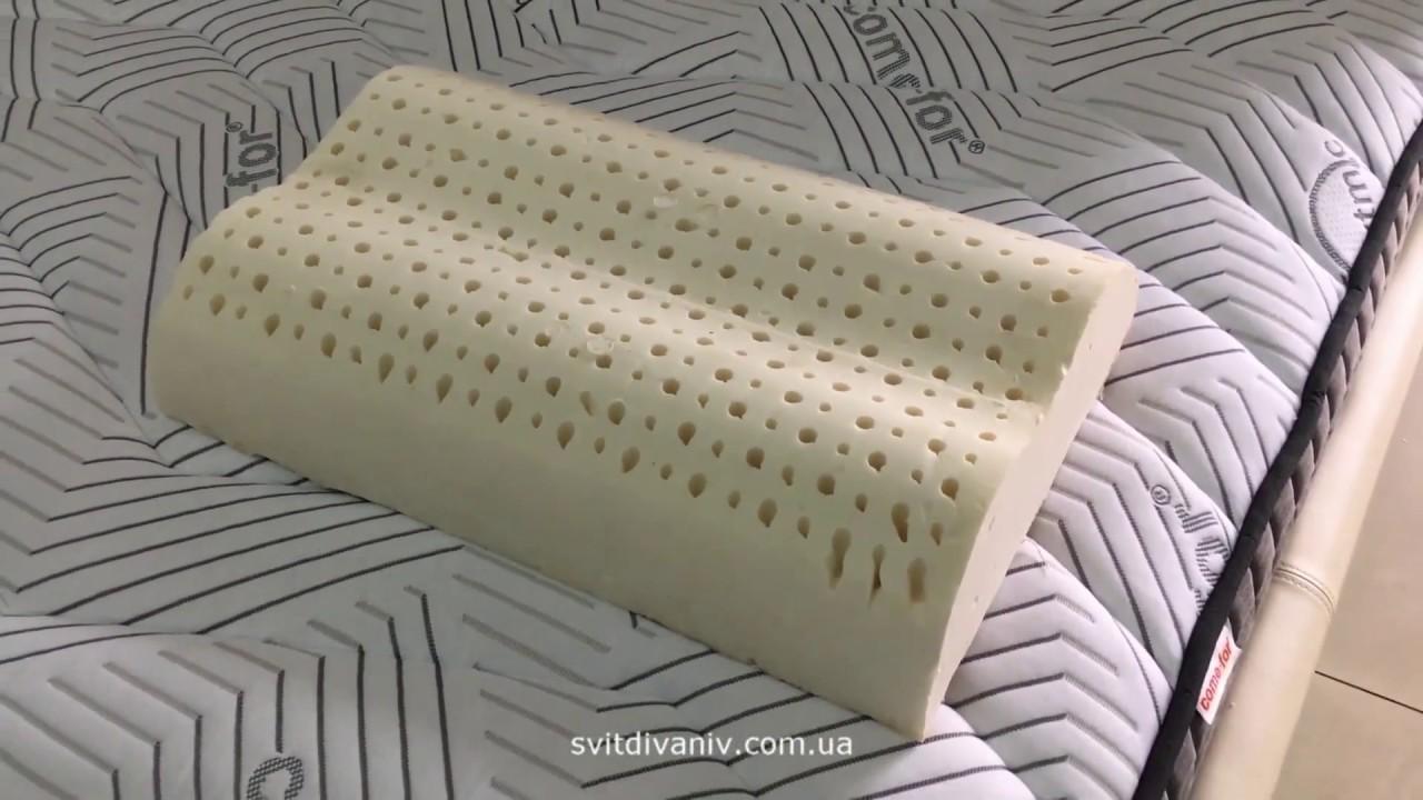Купить ортопедическую подушку dormisan ➨ верона, венеция ➨ 40*70 недорого в украине киеве харькове ⛟ бесплатная ✓ гарантия 24 мес.
