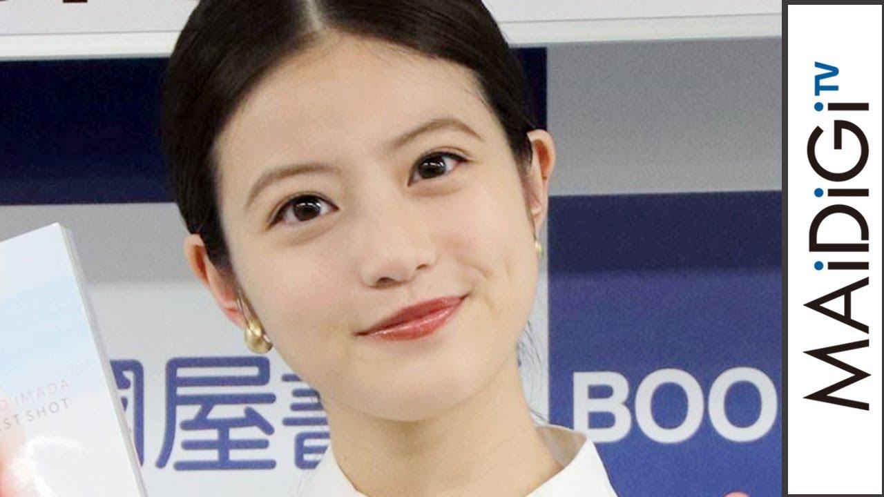 ショット 今田 美桜 ラスト