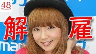 【AKB48】元AKB48の野呂佳代が告白!!「AKB卒業したくなかったのに運営に...