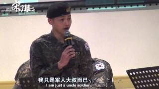 [Chi/Eng] 宋仲基 송중기 Song Joong Ki at Korean Internat