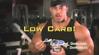 Смотреть Питание Для Быстрого Набора Мышечной Массы (Без Химии) - Диета На Набор Веса