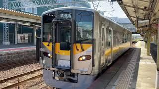 【JR西日本】DEC700試運転徳山駅出発シーン